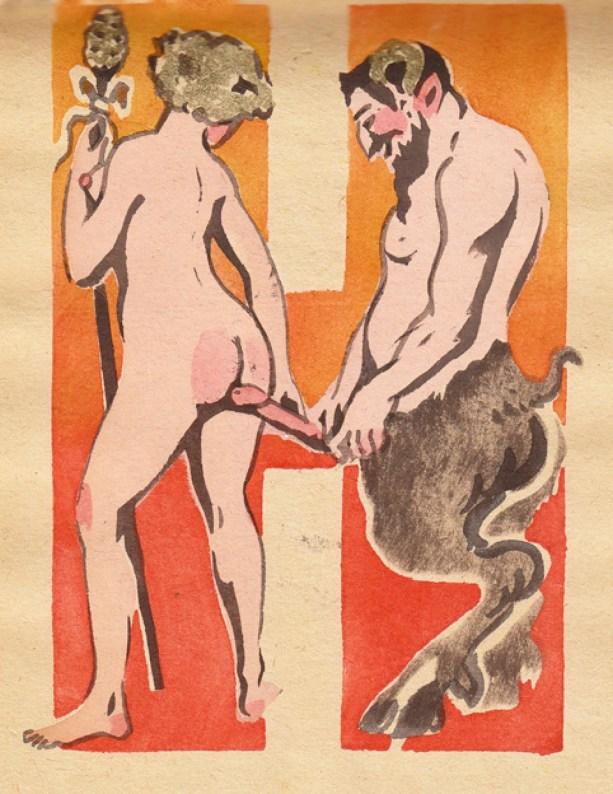 Советская эротическая азбука 1931 года 17