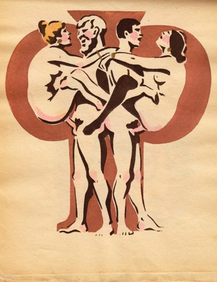 Советская эротическая азбука 1931 года 24