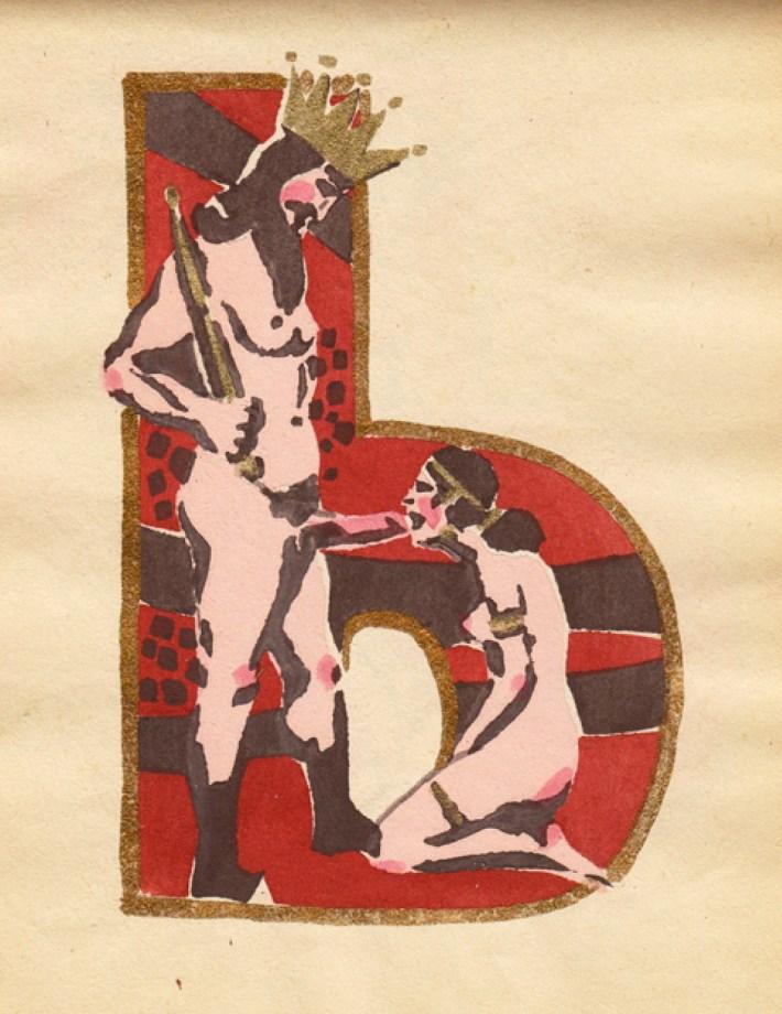 Советская эротическая азбука 1931 года 25