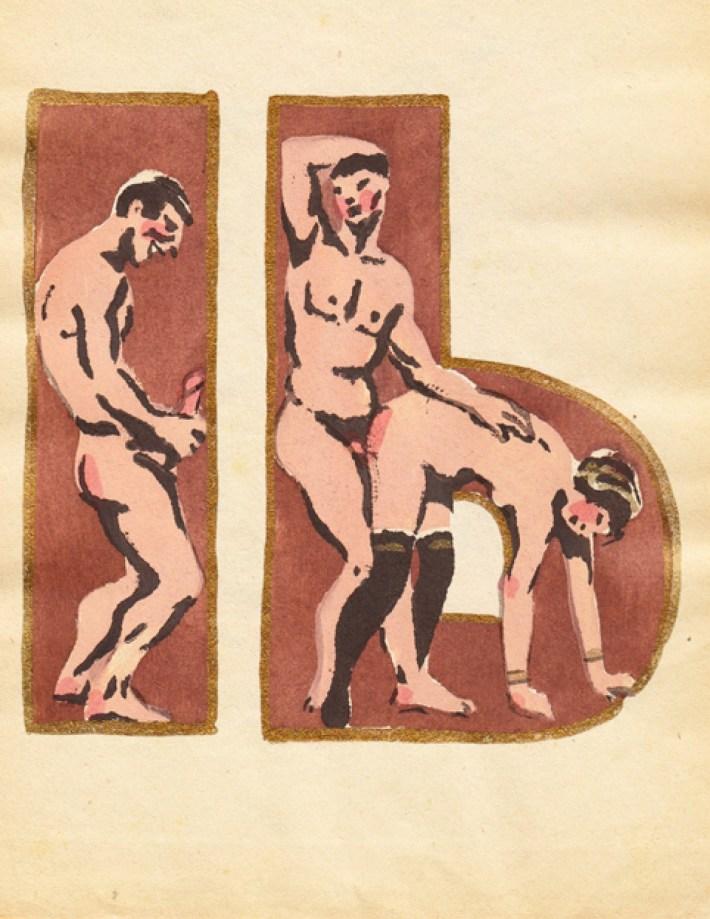 Советская эротическая азбука 1931 года 33