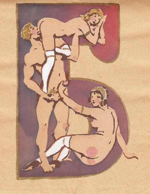 Советская эротическая азбука 1931 года 4