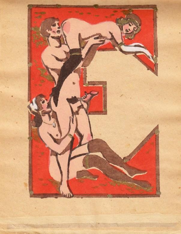 Советская эротическая азбука 1931 года 8