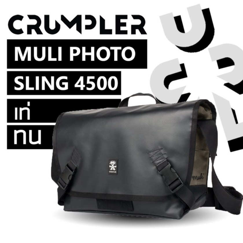 Crumpler Muli Photo Sling 4500