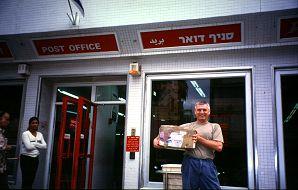 Alex Ivershin stands outside the Post Office in Tel Aviv, photo by Lorelle VanFossen