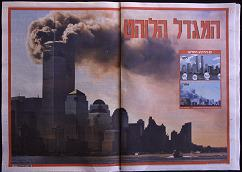 Yidiot Akhronot Newspaper in Israel, inside spread