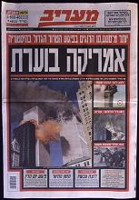 Mariv Newspaper in Israel