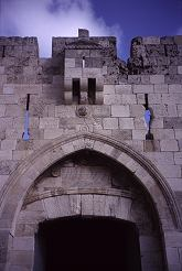 Jaffa Gate, one of the entrances into the old city, photograph by Lorelle VanFossen