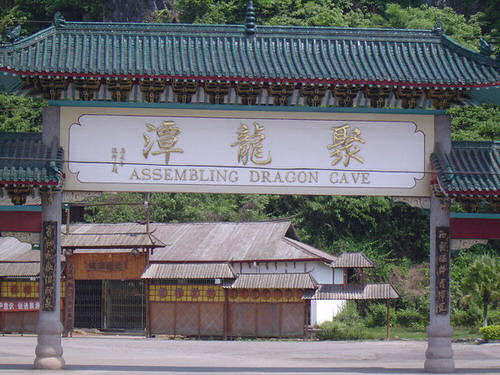 Bad English Sign from China - Assembling Dragon Cave