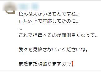 神速 SMT 評判