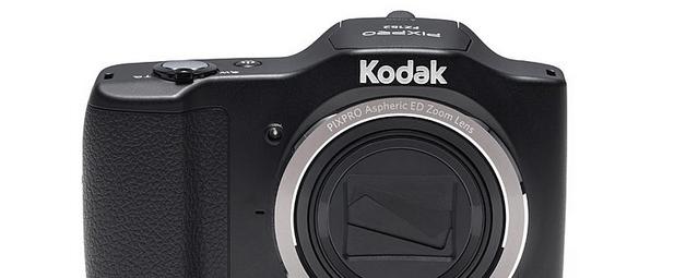 Kodak FZ152 Manual for Kodak Superb Camera in Low Budget 2