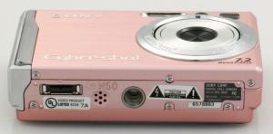 Sony DSC-W80 Manual - camera side