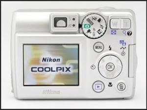 Nikon CoolPix 5600 Manual-camera rear side