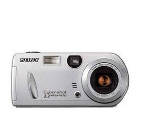 Sony DSC P52 Manual - camera front side