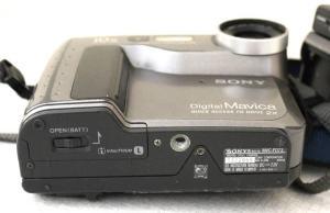 Sony MVC-FD73 Manual - camera side