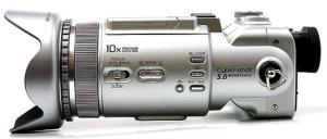 Sony DSC F717 Manual - camera side