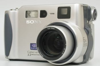 Sony DSC S70 Manual - camera front face