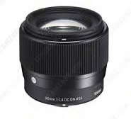 Sigma 56mm f / 1.4 DC Contemporary DN