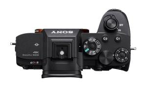 Sony A7R Mark IV's Button