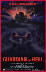 guardian-of-hell-movie-poster-1985-1020230398