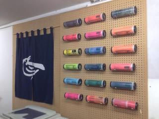Hato Press ink display