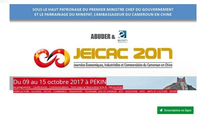 JEICAC-2017-bon (1).jpg