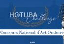 Concours national d'Art Oratoire Hotuba Challenge: la finale