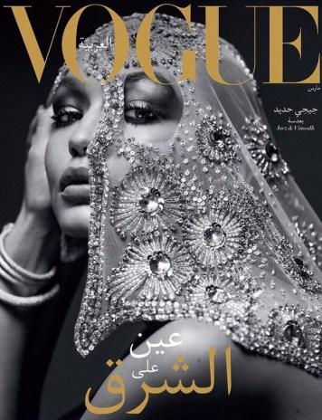 Primeira Vogue Arabia, com Gigi Hadid. (Março 2017)