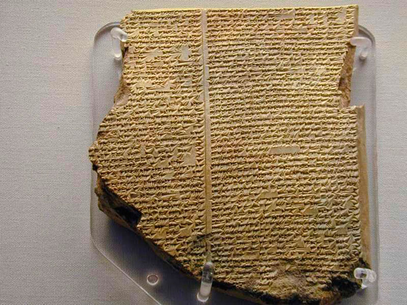 Tablilla cuneiforme del Poema de Gilgamesh, encontrada en la Biblioteca de Ashurbanipal