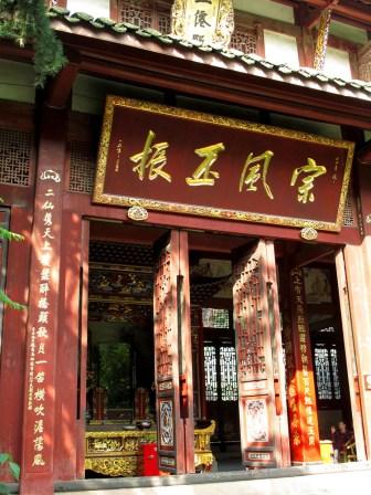 Chengdu (58)