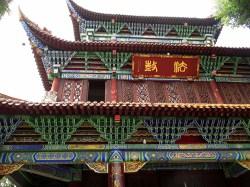Chengdu (9)
