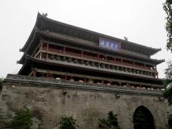 Xian (45)
