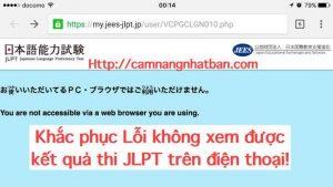khắc phục lỗi xem kết quả thi tiếng Nhật JLPT trên điện thoại di động
