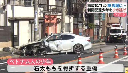 Thanh niên Việt đi phát báo ở Nhật bị tai nạn thương nặng