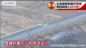 Hình ảnh chuyến tầu Shinkansen đầu tiên