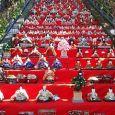 Bộ sưu tập lớn của Hina, trưng bảy tại Katsuura, Chiba
