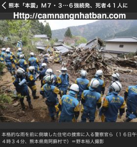 Đội cứu hộ Nhật Bản vẫn hoạt động liên tục