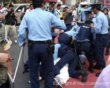 Cảnh sát Nhật Bản bắt tội phạm