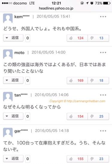 Comment của người Nhật về vụ ăn trộm hơn 100 iphone