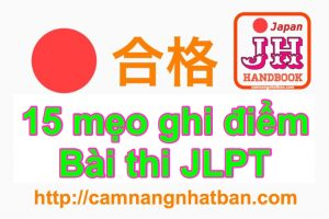 Kinh nghiệm lấy điểm thi JLPT