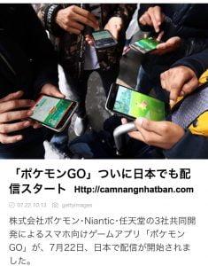 Tin về Pokemon Go Nhật Bản chính thức phát hành