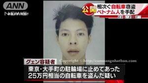 Cảnh sát Nhật truy nã người Việt Nam ăn trộm xe đạp ở Tokyo