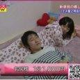 Những dịch vụ cười ra nước mắt ở Nhật Bản