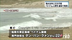 Người Việt Nam bị chết duối ở Nhật Bản