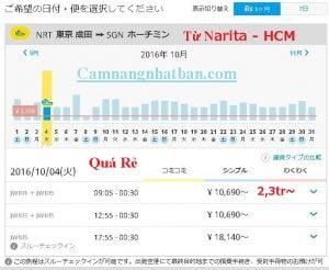 Mua vé máy bay giá rẻ Nhật Bản - Hồ Chí Minh