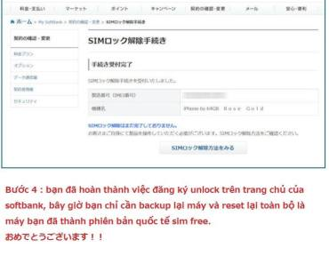 Tự Unlock mở khóa iphone nhà mạng Softbank Nhật Bản miễn phí 3