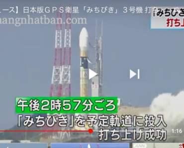 Hình ảnh vệ tinh Michikibi của Nhật đi vào quỹ đạo