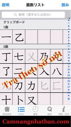 Từ điển tra Kanji đa năng mạnh nhất không thể thiếu khi học tiếng Nhật