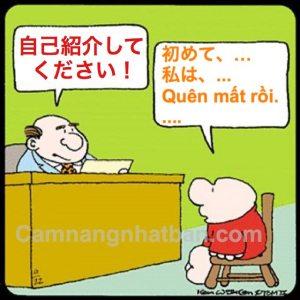 Những câu hỏi khi phỏng vấn bằng tiếng Nhật