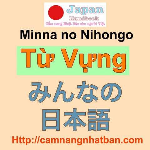 Tất cả từ vựng tiếng Nhật Mina No Nihongo