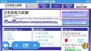 Xem điểm thi JLPT qua mạng khi thi ở Nhật Bản